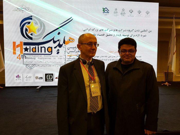 ترجمه همزمان چهارمین کنفرانس بین المللی هلدینگ های سرمایه گذاری