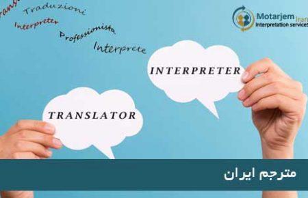 ترجمه همزمان در اسکایپ