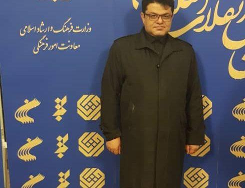 دکتر وحید طائب نیا مترجم همزمان دوره کتاب سال