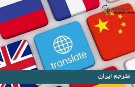 بهبود دانش فرهنگی در زبان منبع
