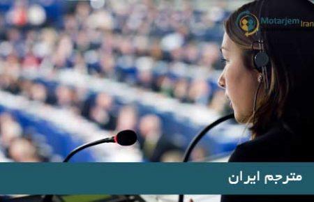 مترجم آزاد موفق