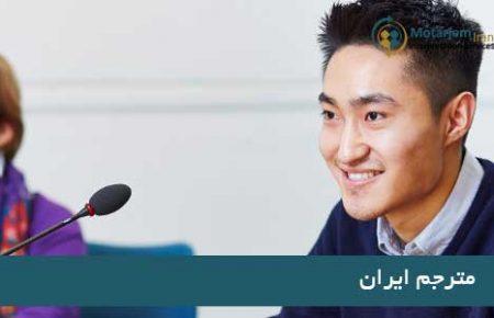 مهارت های ترجمه مترجم حرفه ای